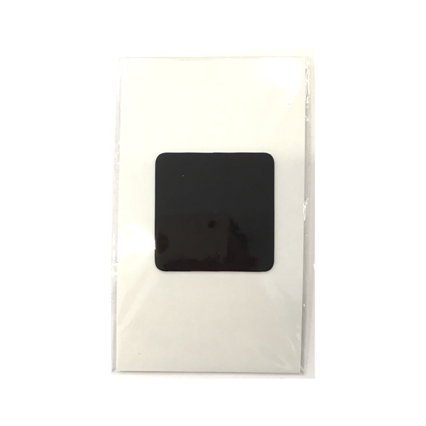 Small Black Sticky Screen Cleaner